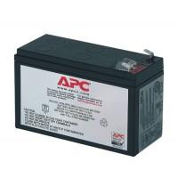 apc-battery-cartridge-replacement-17-1.jpg