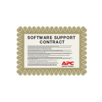 apc-1-year-infrastruxure-central-enterprise-software-support-1.jpg