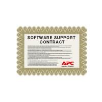 apc-1-year-infrastruxure-central-enterprise-software-support-1.jpg